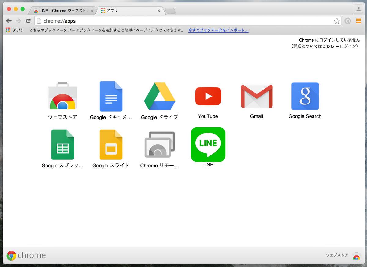 Chrome版のLINEアプリ