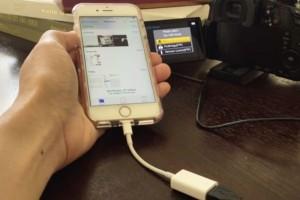 SDカードでiPhoneに写真を読み込む