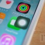 iOS ソフトウエアホームボタン