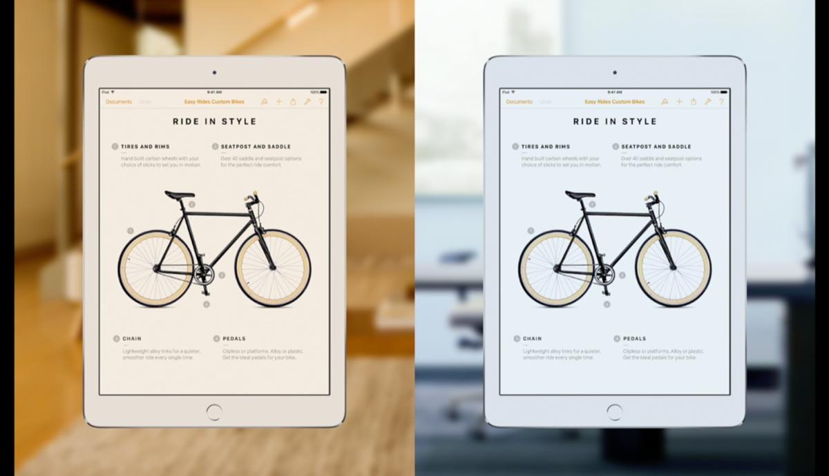 9.7インチ iPad Pro 画面の色合い調整