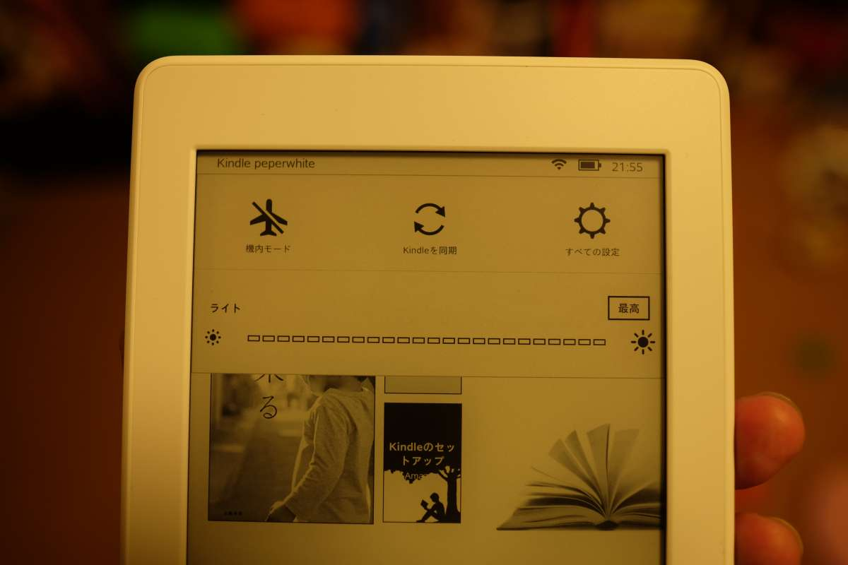 Kindle Paperwhite  白熱灯