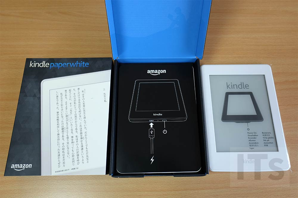 Kindle Paperwhite  付属品