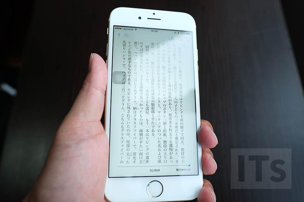 iPhone 6s 反射
