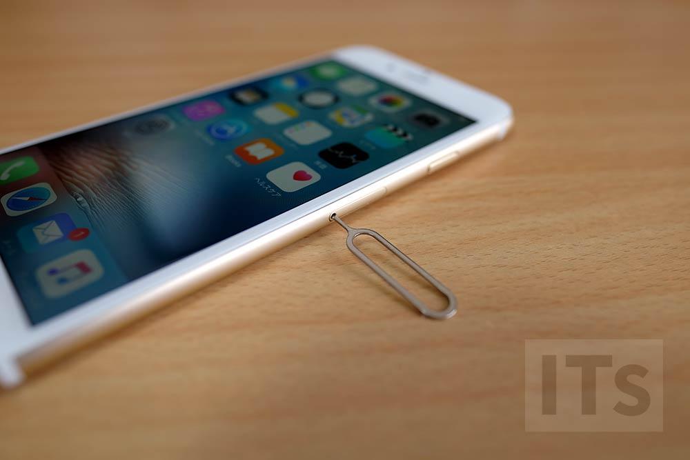 iPhoneのSIMカードスロット
