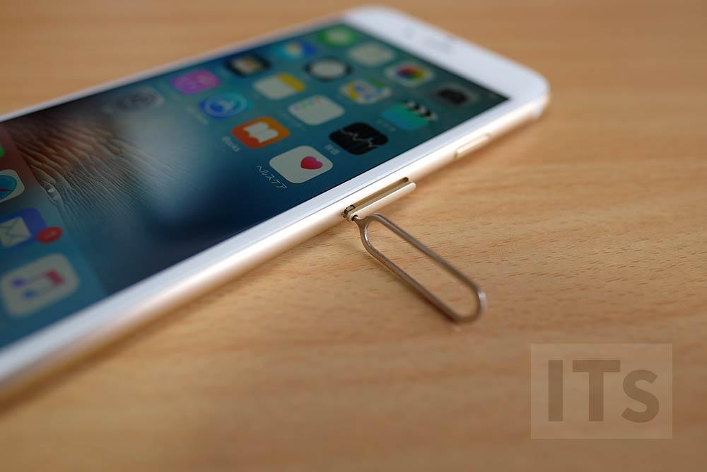 iPhoneのSIMカードスロットの開け方