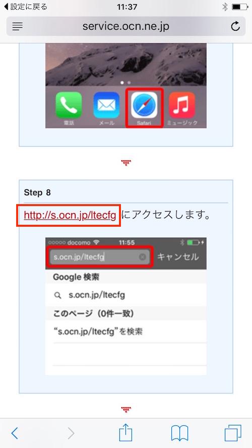 iPhone-SIM-IMG_0099
