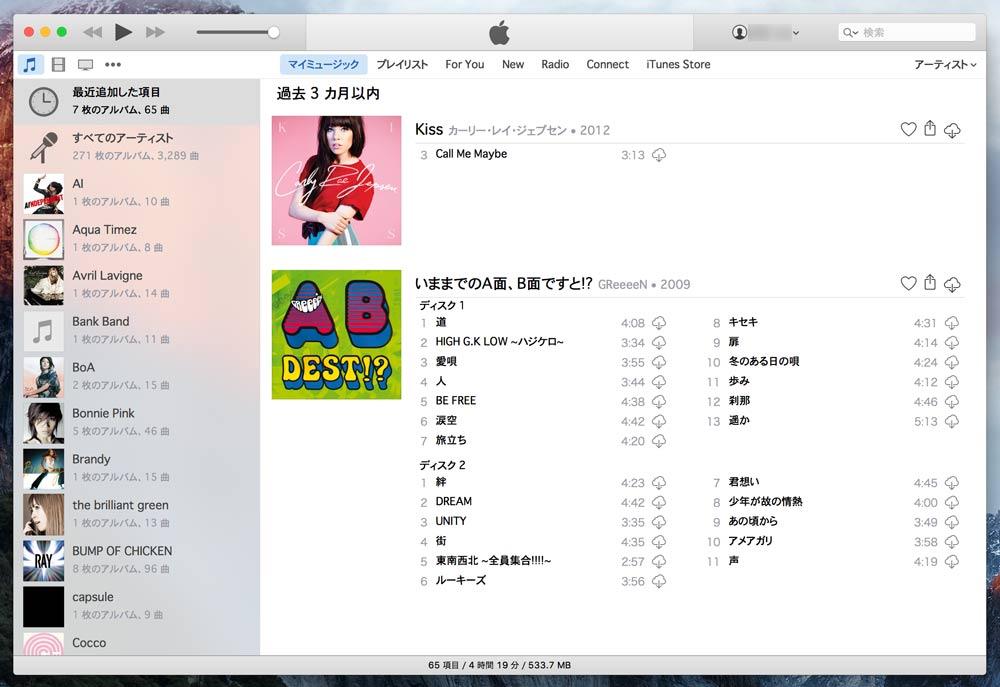 iTunes 12.3のUIデザイン