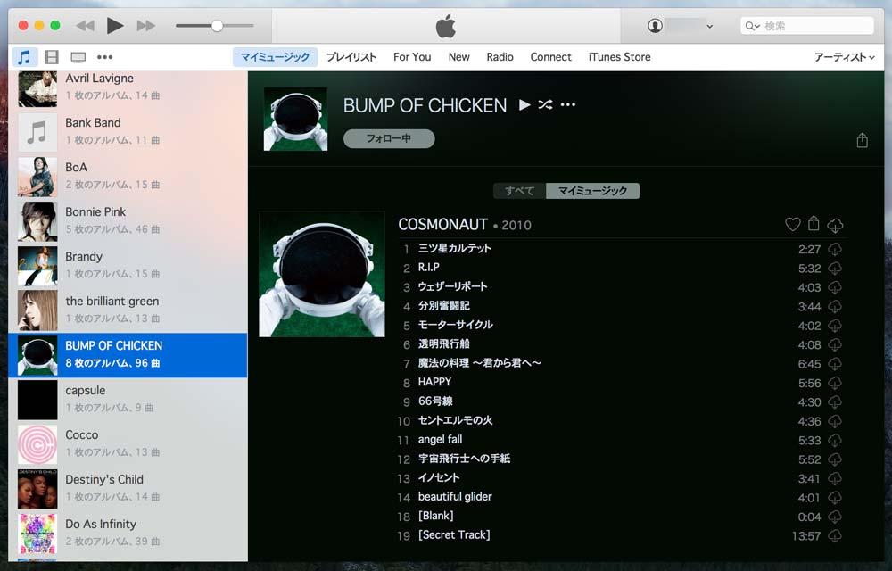iTunes 12.3 UIデザイン
