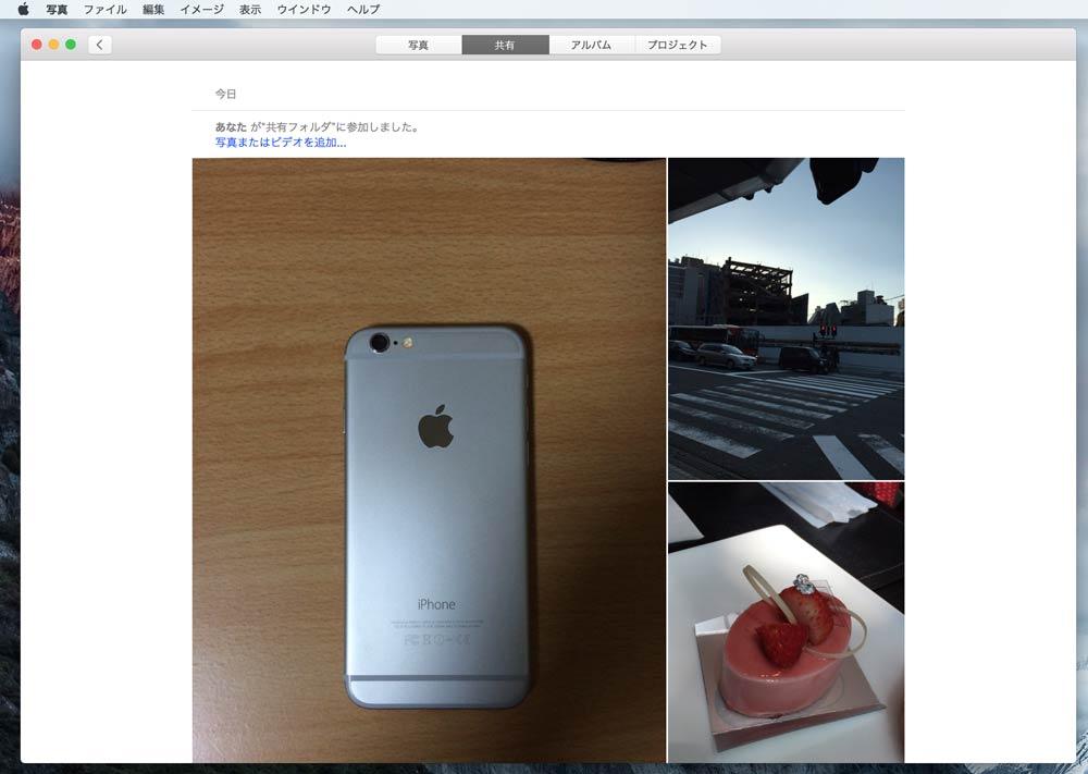 Mac iCloud写真共有