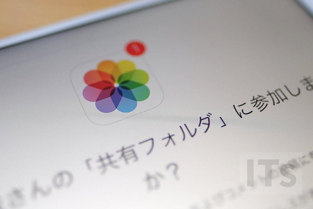 iCloud写真共有