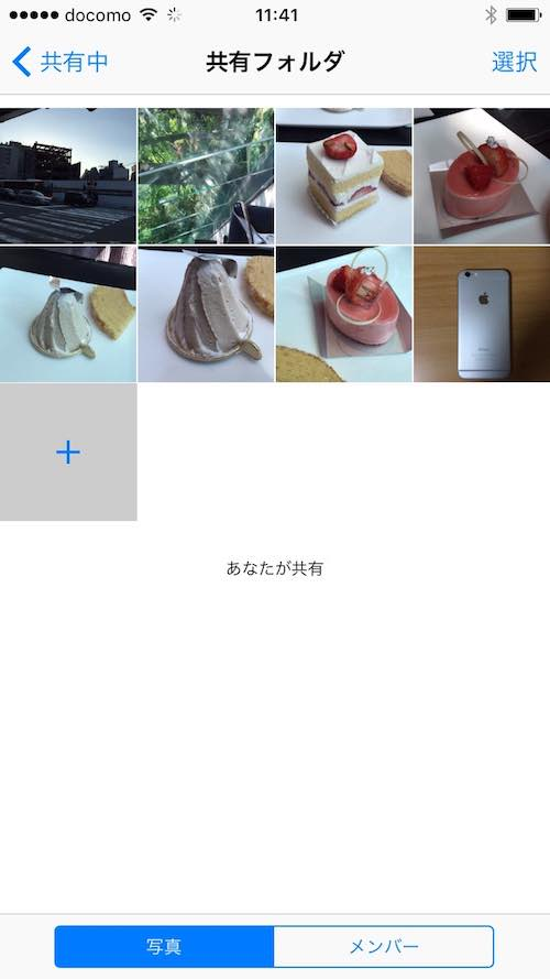 iCloud写真共有のフォルダ