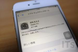 iOS9.3.2