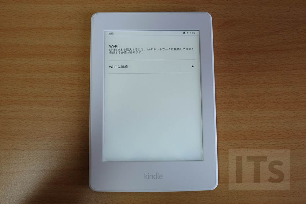 Kindle wi-fi接続