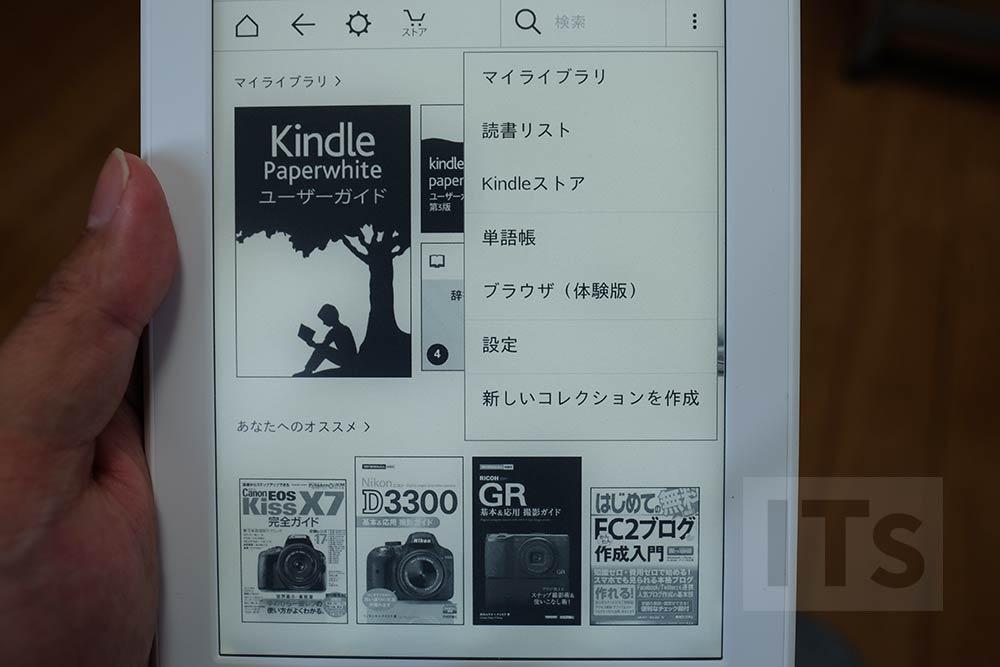Kindleの設定完了