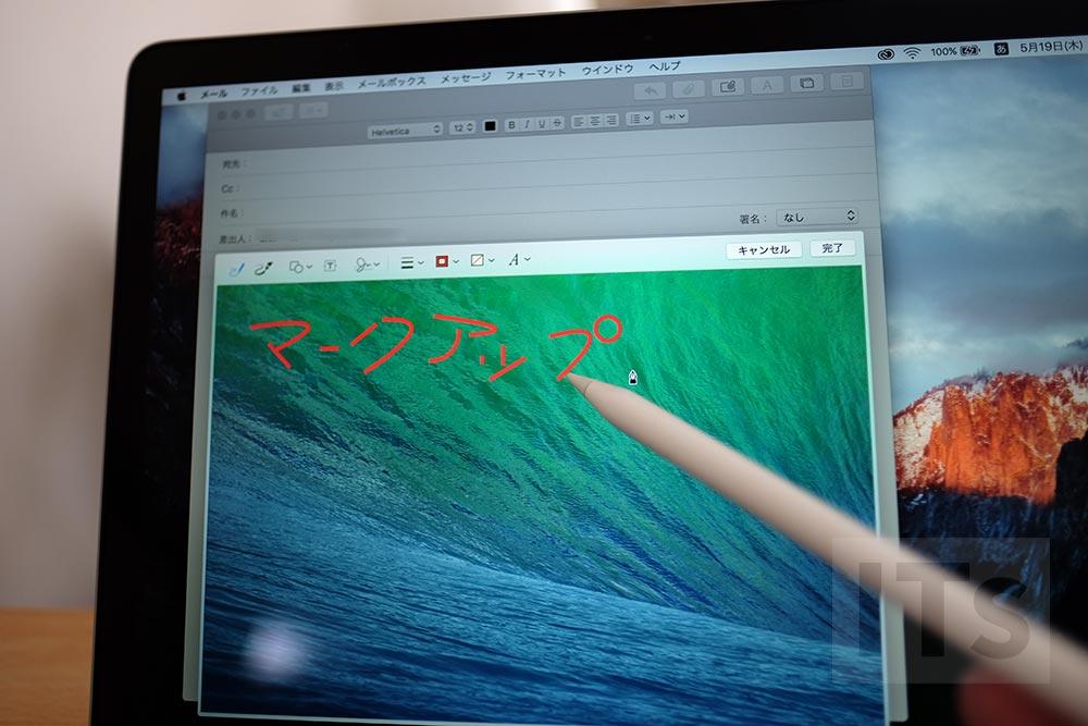 OS X マークアップ Apple pencil