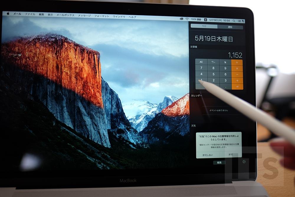 通知センターの計算機 Apple Pencil