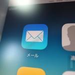 iCloud メール