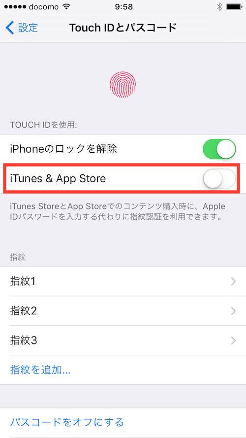 iTunesとApp Store