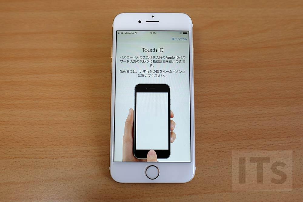 Touch ID 指紋の登録