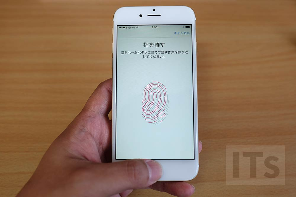 Touch ID 指紋登録