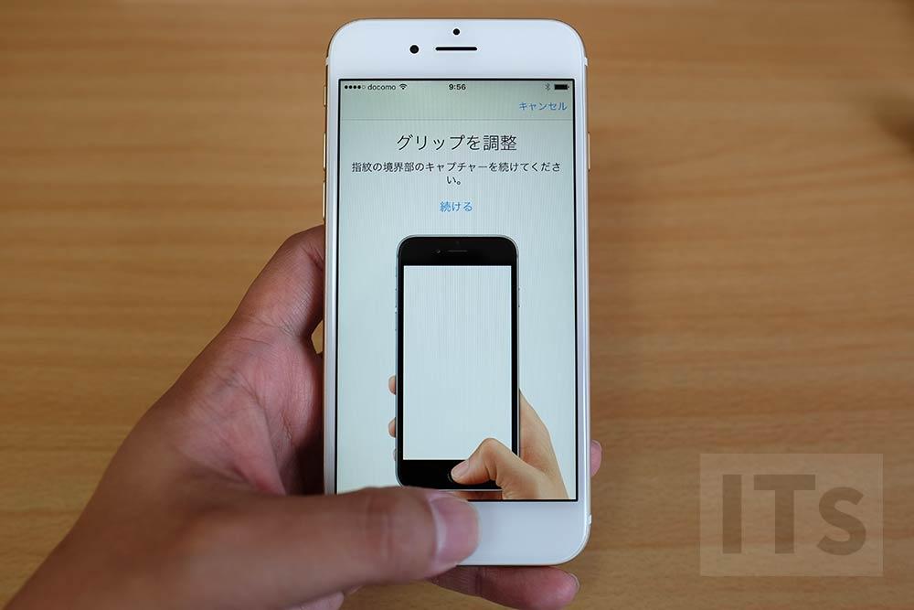 グリップ調整 Touch ID
