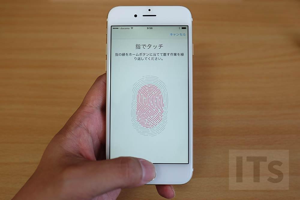 指紋の縁部分の登録 Touch ID