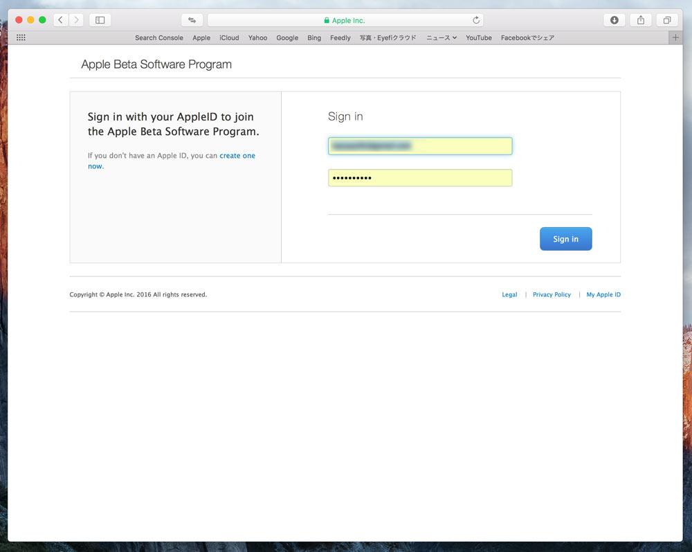 Apple IDログイン