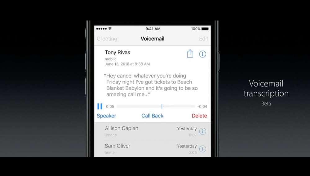 留守番電話 テキスト変換 iOS10