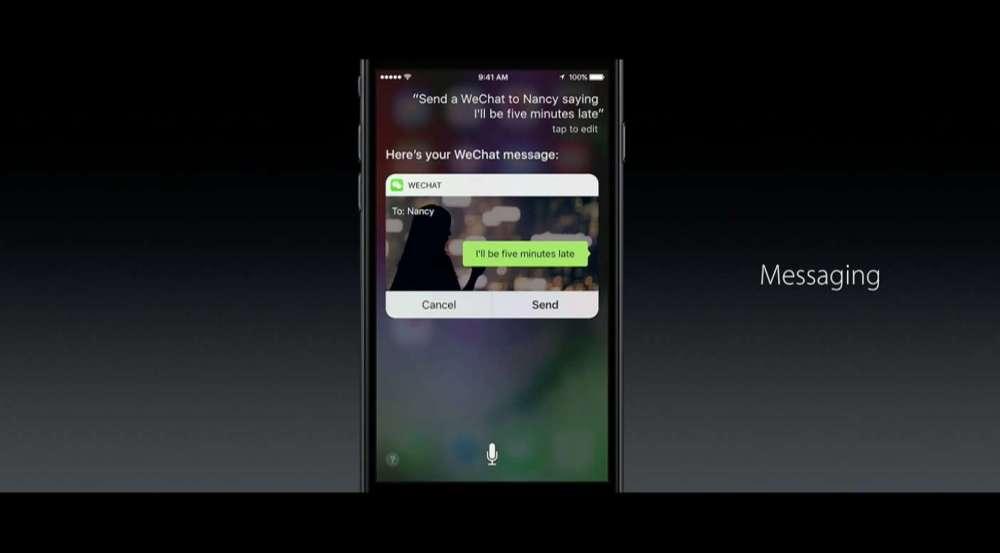 Siri サードパーティ製アプリ