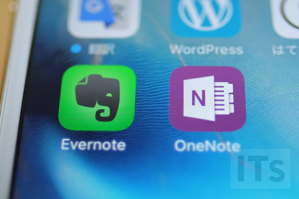 EvernoteからOne noteに移行