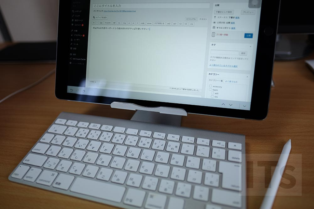iPad ProとBluetoothキーボード