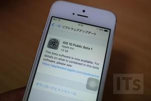 iOS10 パブリックベータ