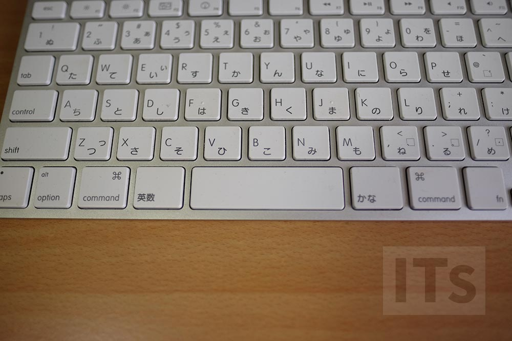 Apple Wirelesskeyboard