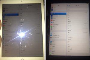 iPad pro 2リーク画像