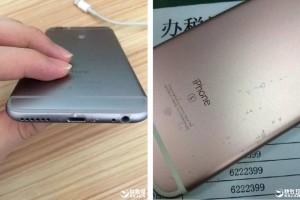 iPhone 6s 腐食1