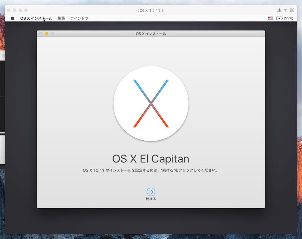 パラレルデスクトップにOS Xをインストール