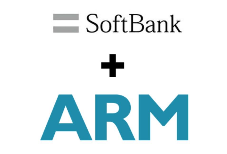 ソフトバンクとARM