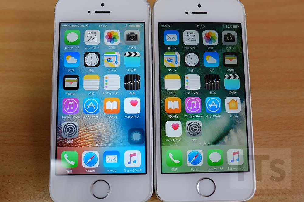 iOS9とiOS10のホーム画面