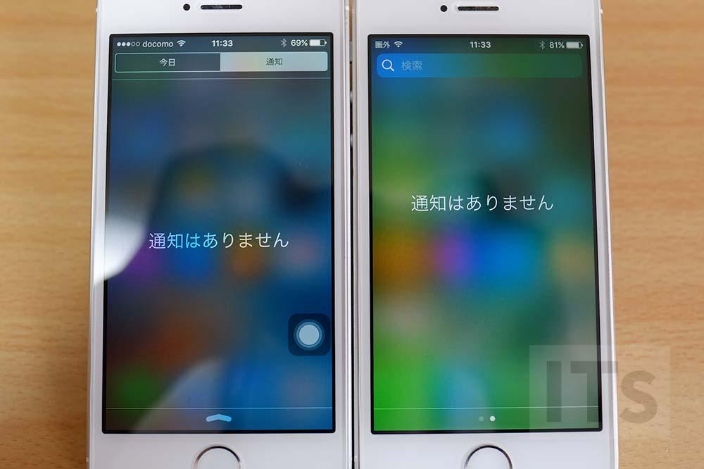 iOS9とiOS10の通知センター