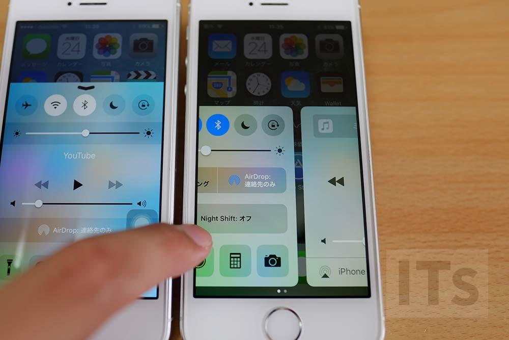 iOS10のコントロールセンター