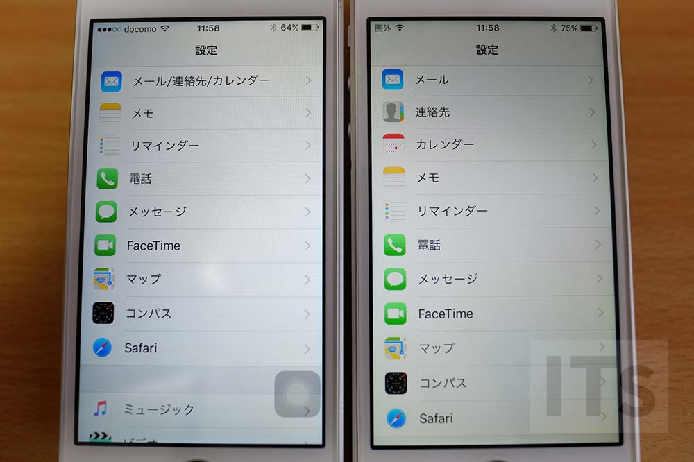 iOS9とiOS10のメール/連絡先/カレンダー