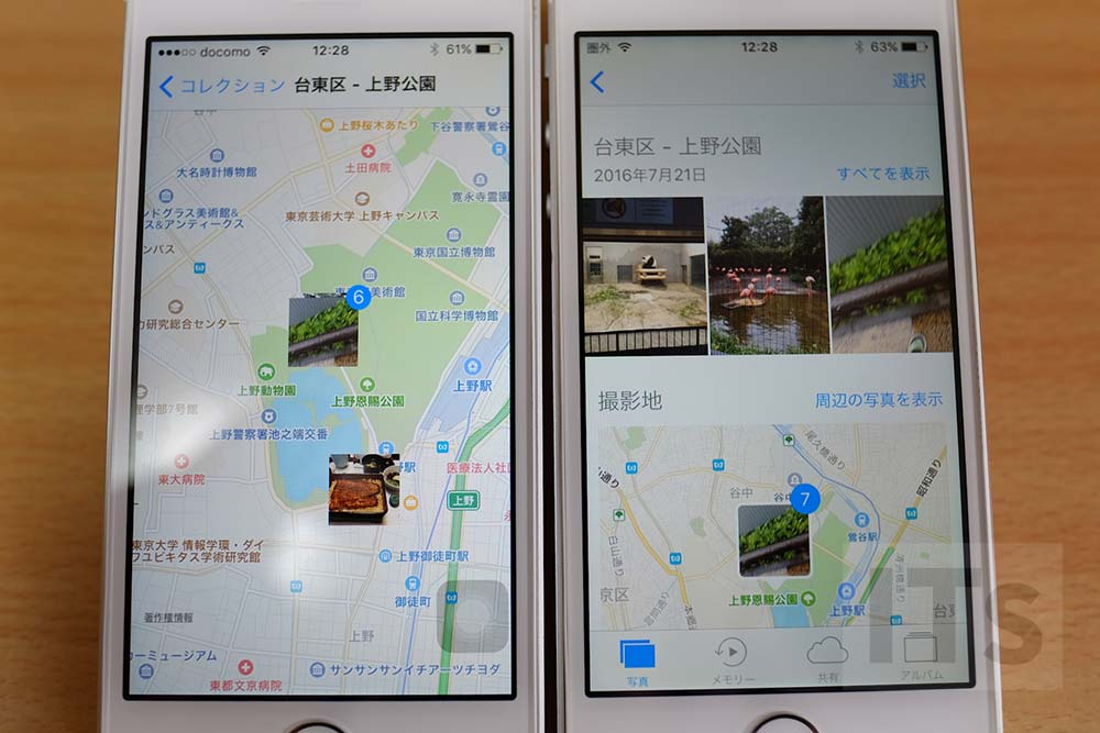 iOS10写真アプリ地図