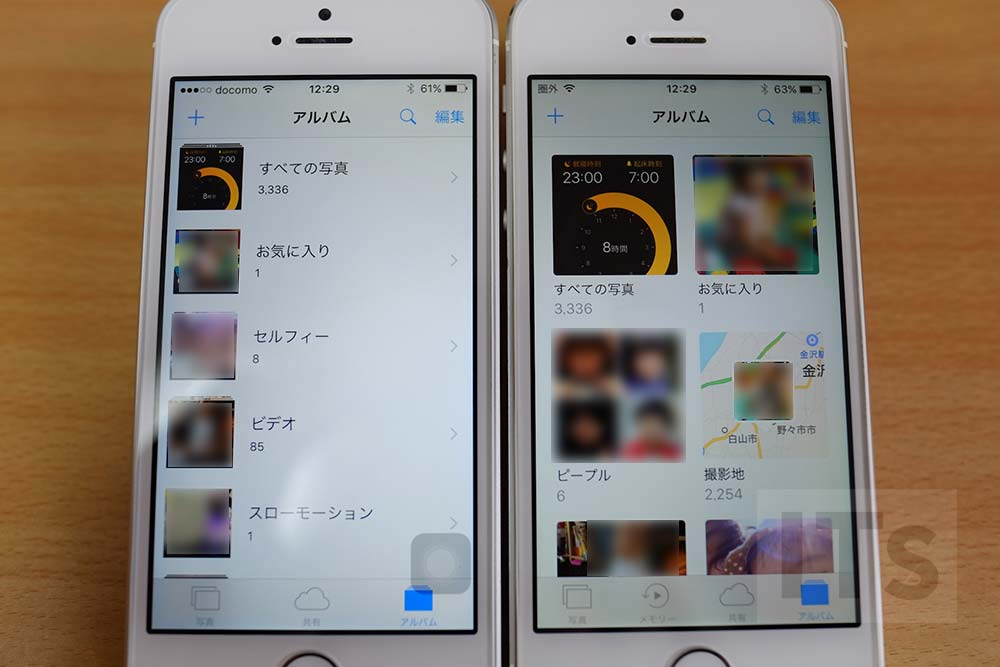 iOS10の写真アプリ