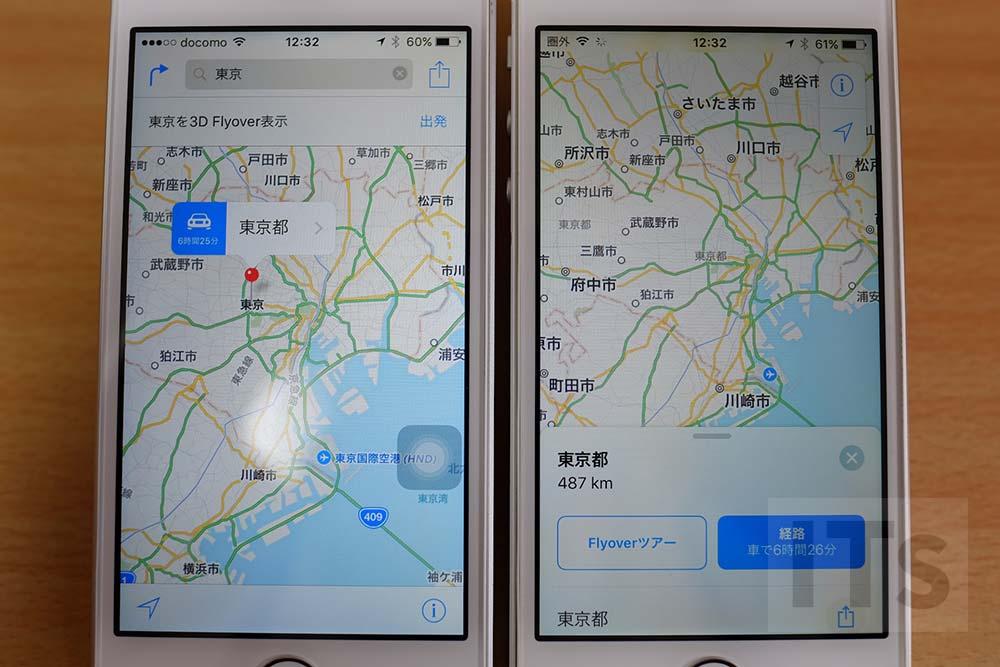 iOS10地図アプリ