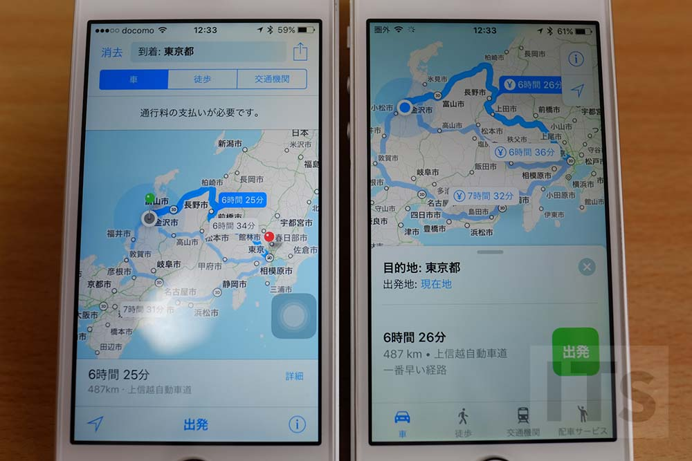 iOS10 経路検索