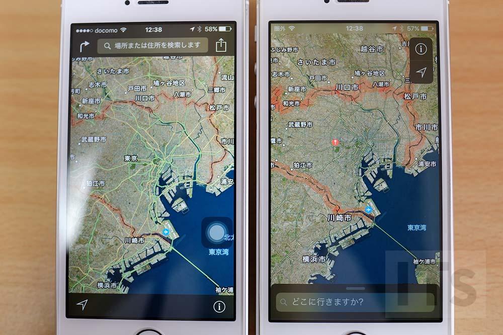 左:iOS9、右:iOS10 地図アプリ