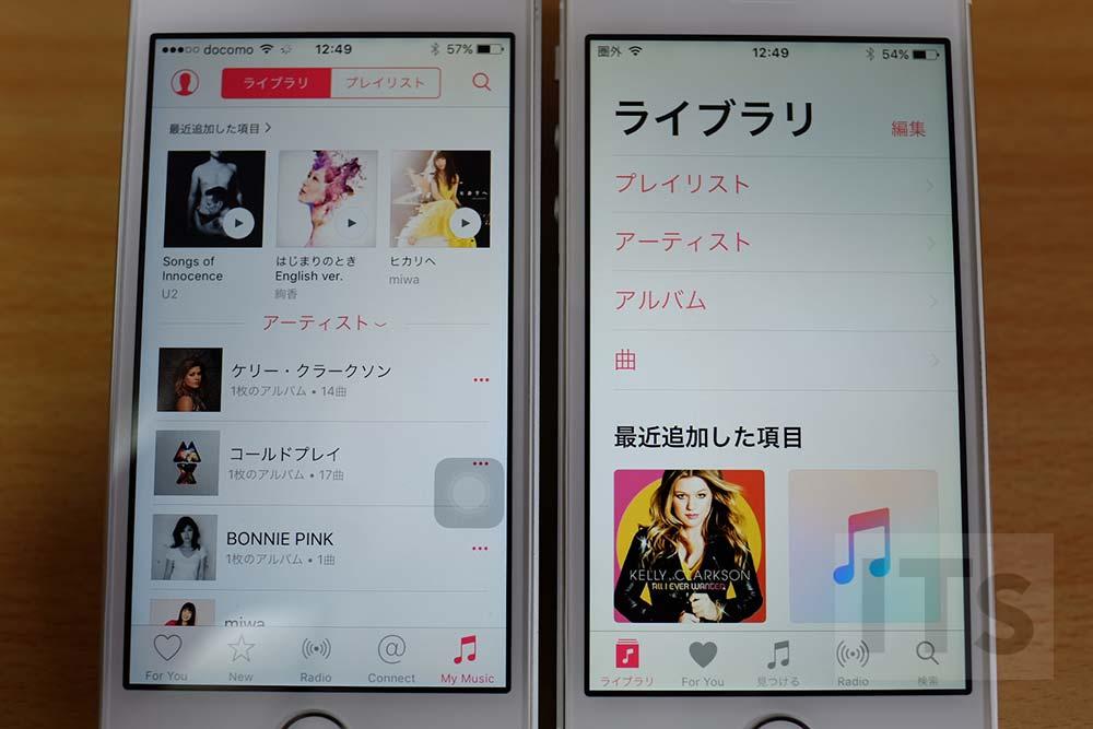 左:iOS9、右:iOS10 ミュージックアプリ ライブラリ