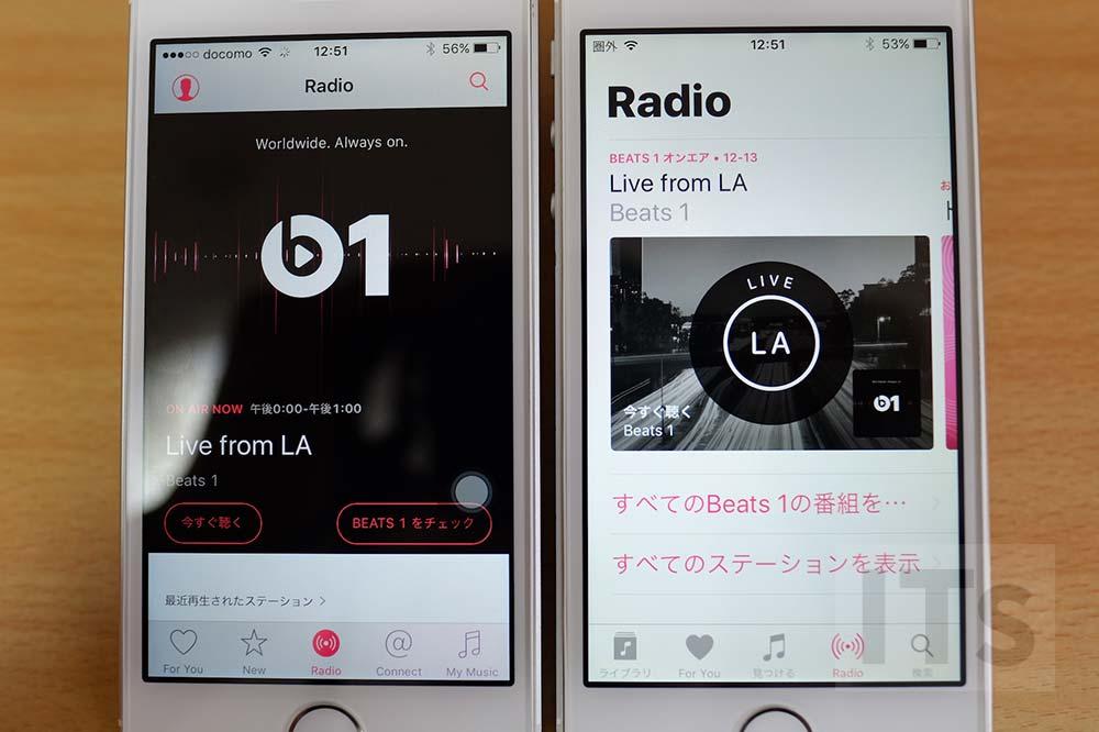 左:iOS9、右:iOS10 ラジオ