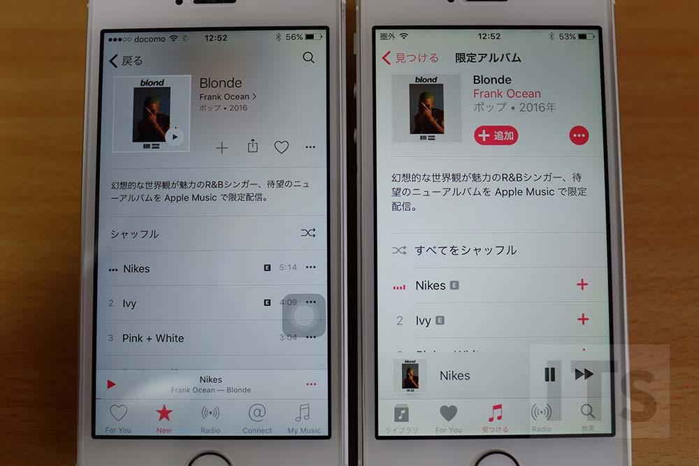 左:iOS9、右:iOS10 ミュージックプレイヤー