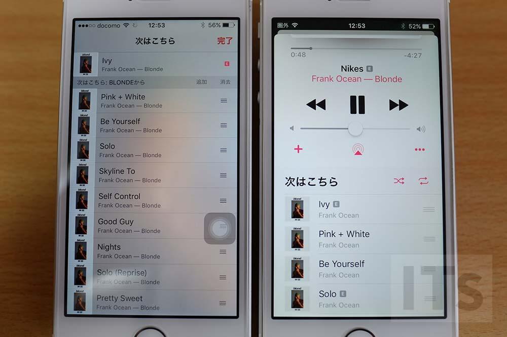左:iOS9、右:iOS10 ミュージックプレイヤー 次はこちら